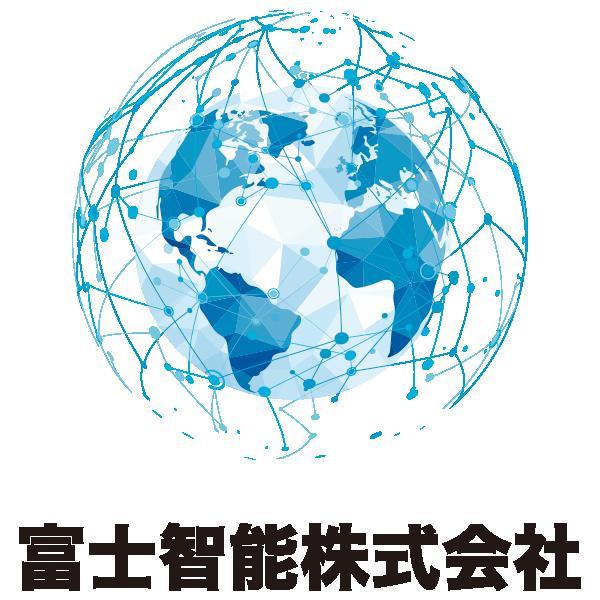 富士智能株式会社